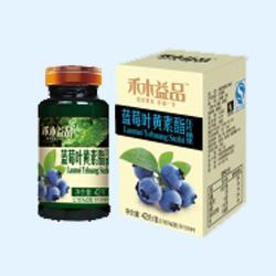 蓝莓叶黄素酯250-250.jpg