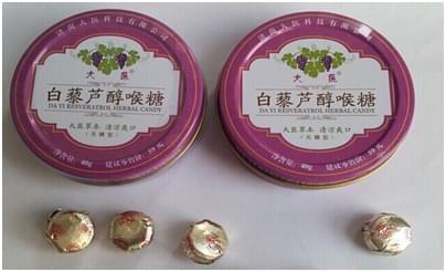 济南大医:钟祥亿源为我们生产的产品我们非常满意