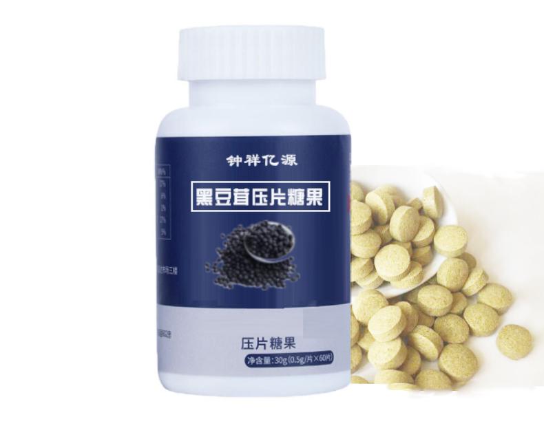 黑豆茸压片糖果代加工 SC认证一站式服务厂家钟祥亿源
