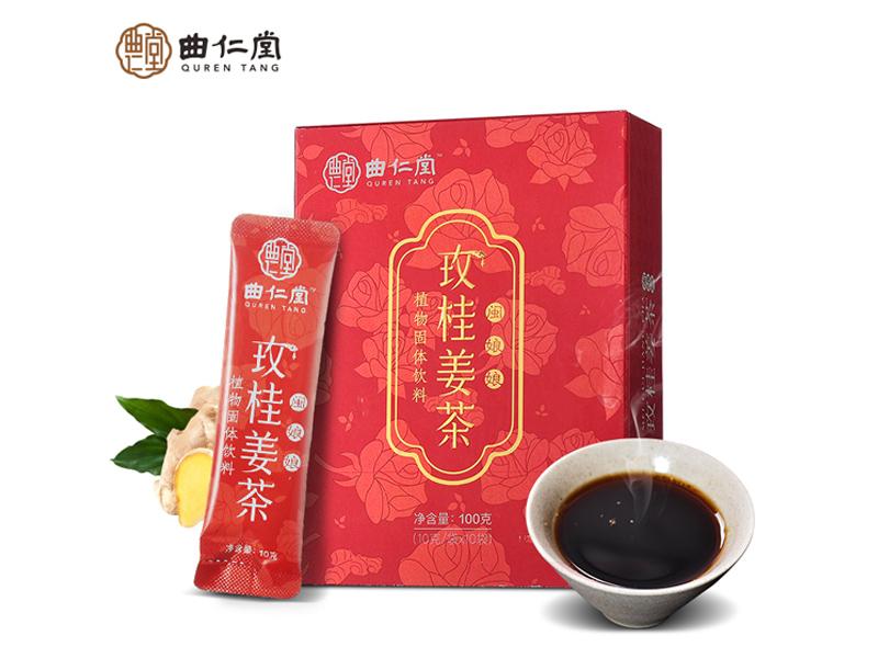 玫桂姜茶批发招商